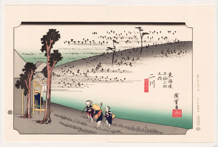 "Woodblock print by Utagawa Hiroshige (1797-1858) (reprint) - ""Futakawa"", from the series ""53 Stations Tokaido-road"" - Japan - 1980s"