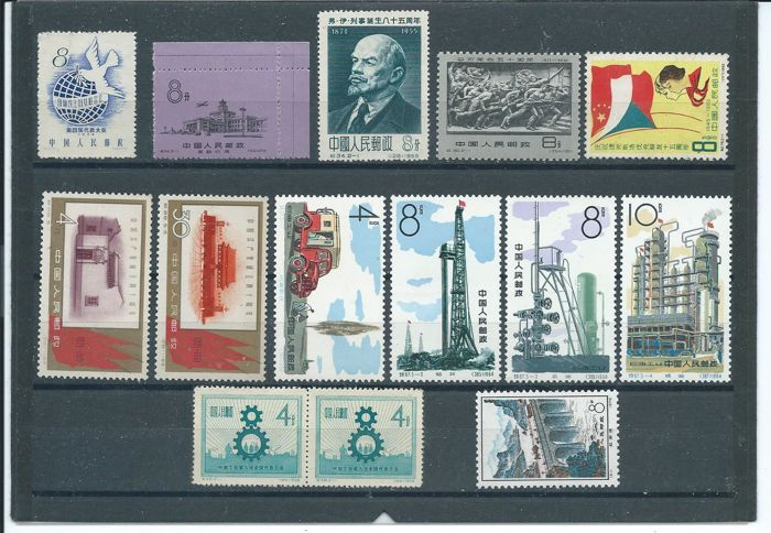 China 1955/1972 - Collection