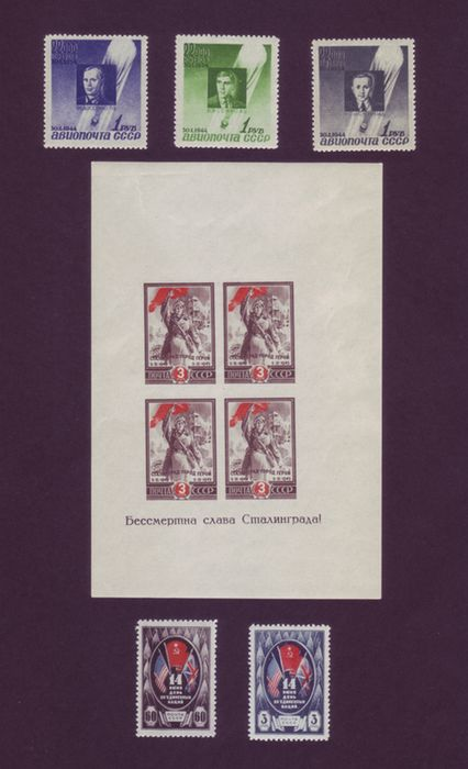 Soviet Union 1941/1950 - Collection of postage stamps  - Lyapin  between 769 and 1540