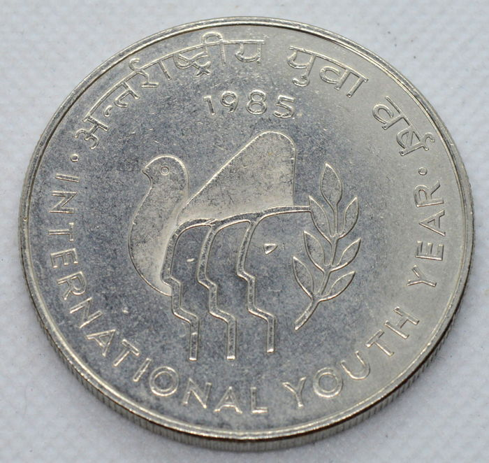 India - 100 Rupee 1985 National Youth Year - Silver