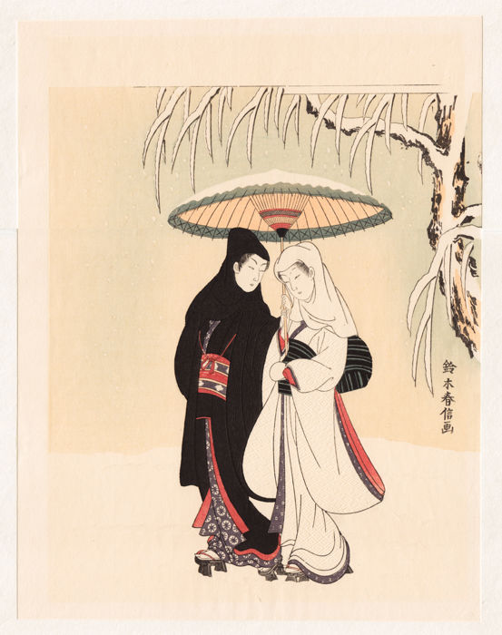 "Woodblock print by Suzuki Harunobu (1725–1770) (reprint) - ""Lovers Walking in the Snow"" (Crow and Heron) - Japan - 1970s"
