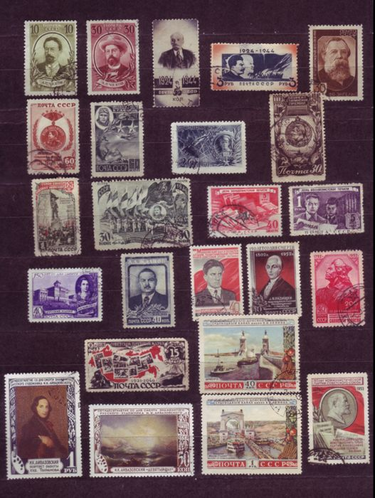 Soviet Union 1940/1953 - Collection of postage stamps  - Lyapin between 683 and 1690