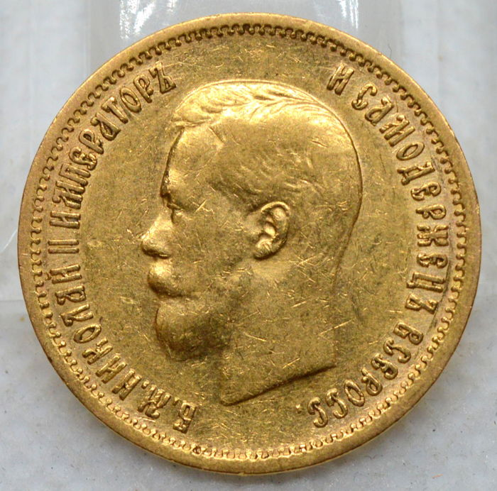 Russia - 10 Rouble 1899 АГ Nicholas II, 1894-1917 - Gold
