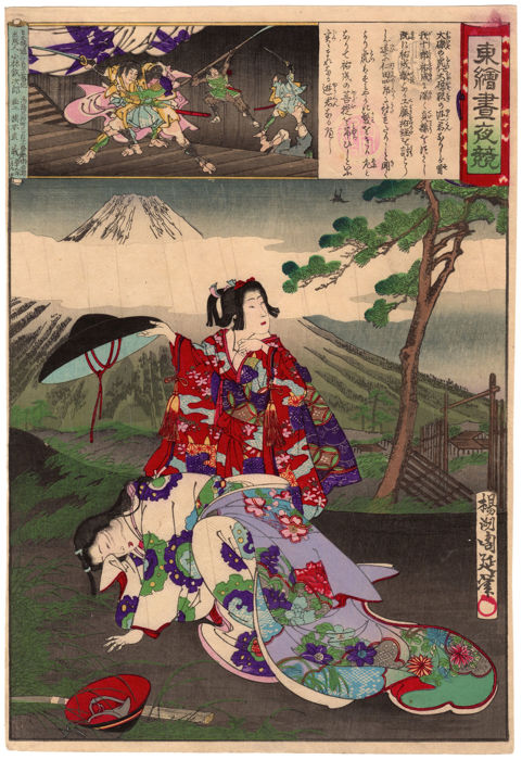 "Original woodblock print by Toyohara Chikanobu (1838-1912) - 'The courtesan Oiso no Tora', from the series ""Embroidery Pictures, Comparison of the Day and the Night"" - Japan - 1886"