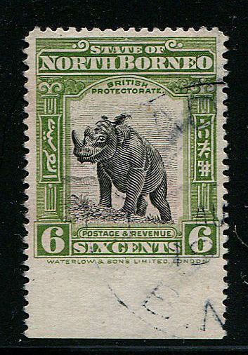 North Borneo 1909 - 6 cents black & olive-green IMPERFORATE at bottom - Stanley Gibbons 167 variety
