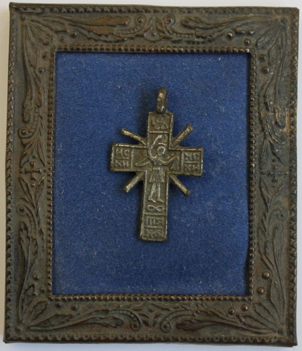 "Cross with image ""Nicetas the Goth Kills a Demon"" in the frame - 30 x 20 mm"