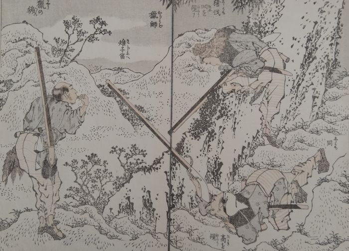 "Original woodblock double-page illustration by Katsushika Hokusai (1760-1849) - From ""Hokusai Manga"" - Japan - ca. 1850-60s"