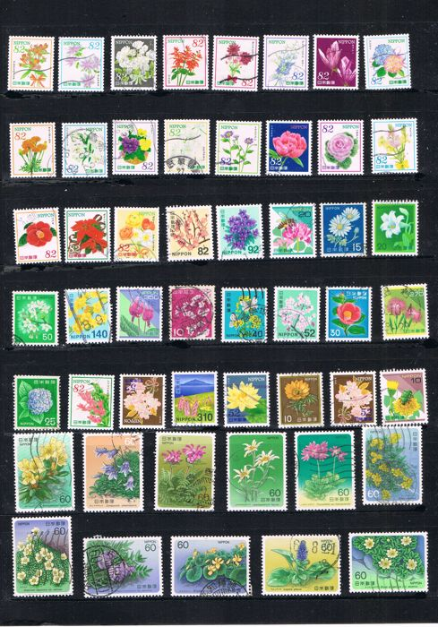 Japan - Cartoon and Flower Stamps, 600 pcs