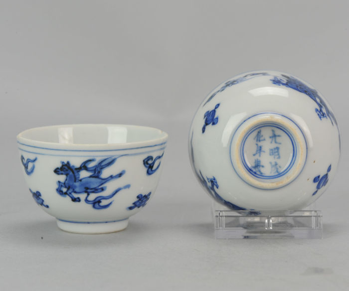 2 Porcelain Flying Horse Bowls Plate - Chenghua Marked  - China - mid 17th century.
