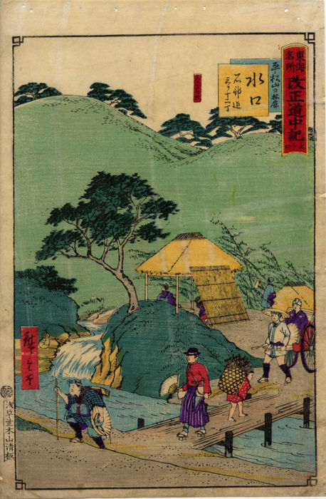 Original woodblock print by Utagawa Hiroshige III (1842-1894) -'Mizuguchi' from the series 'Tôkai meisho kaisei dochuki' - Japan - 1875