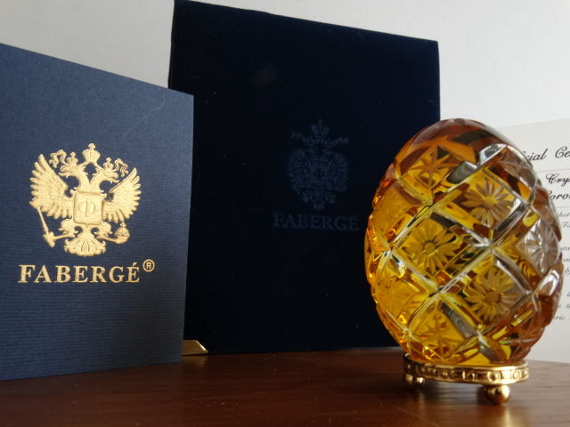 Faberge Crystal - Imperial Egg Coronation - numbered - signed - engraved crystal  24k gold finished - Certificate of Authenticity