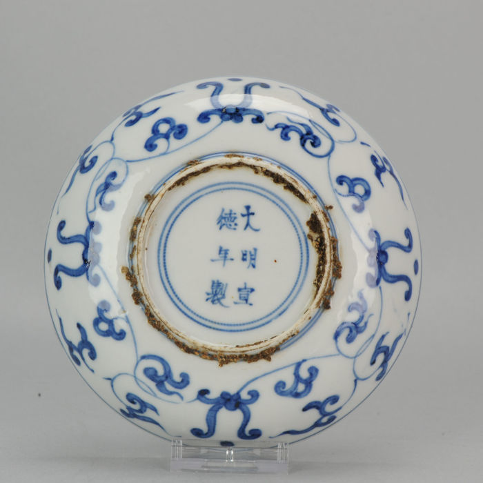 Porcelain Plate  - Xuande Marked  -  China - late 17th century.