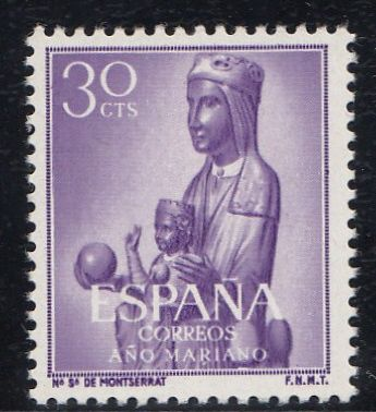 Spain 1954 - Marian year. Color error - Edifil 1134ec