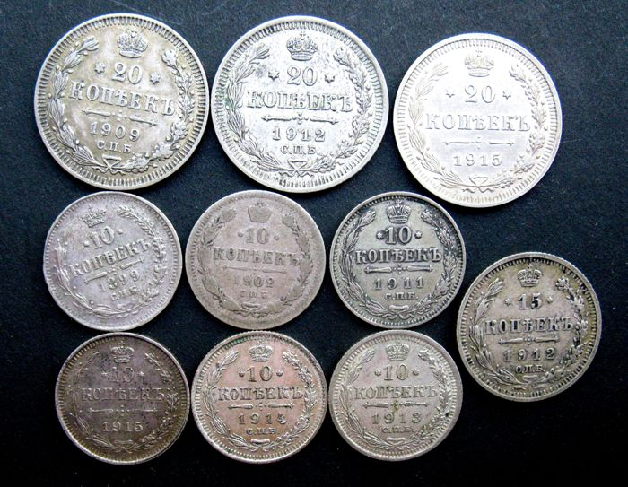 Russia - 10, 15 and 20 Kopeks  1899/2015 (10 different coins) - Silver