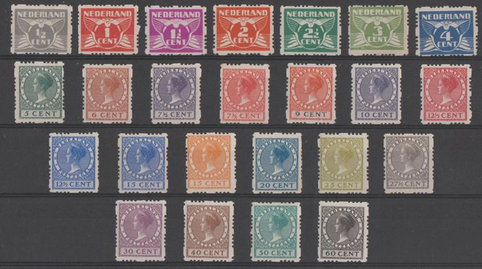 Netherlands 1928 - Four-sided angular scroll - NVPH R33/R56