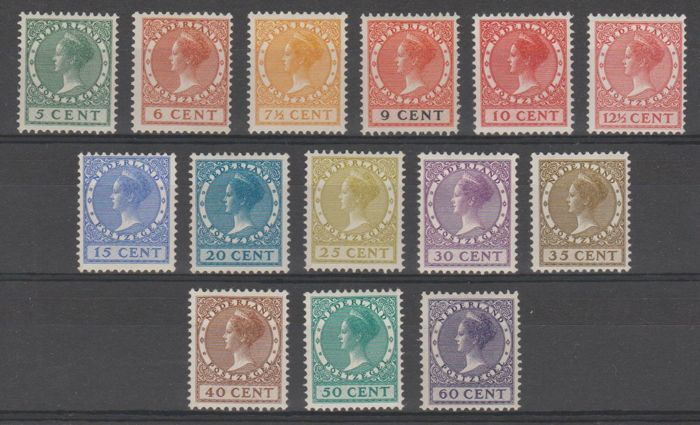 Netherlands 1924/1926 - Queen Wilhelmina 'Veth' - NVPH 149/162