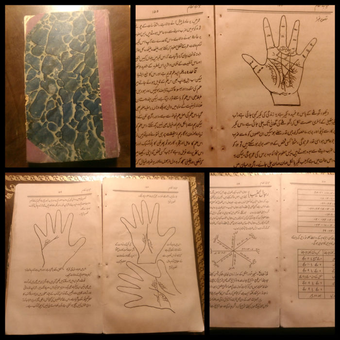 India; Arabic Manuscript on palmistry - Late XIX century