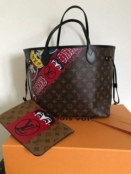 e516f9904a Louis Vuitton - Monogram Kabuki Neverfull MM - Limited Edition Tote ...