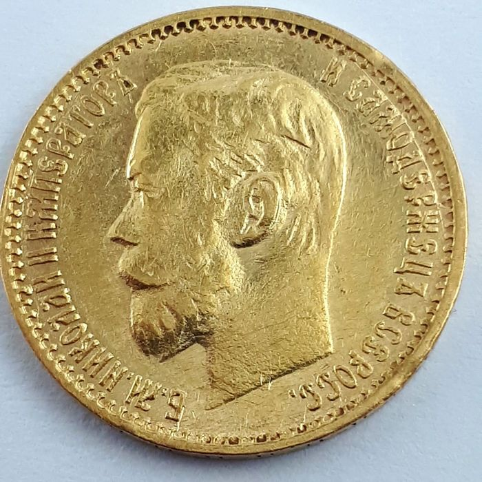 Rusia - 5 Ruble 1899 - Oro