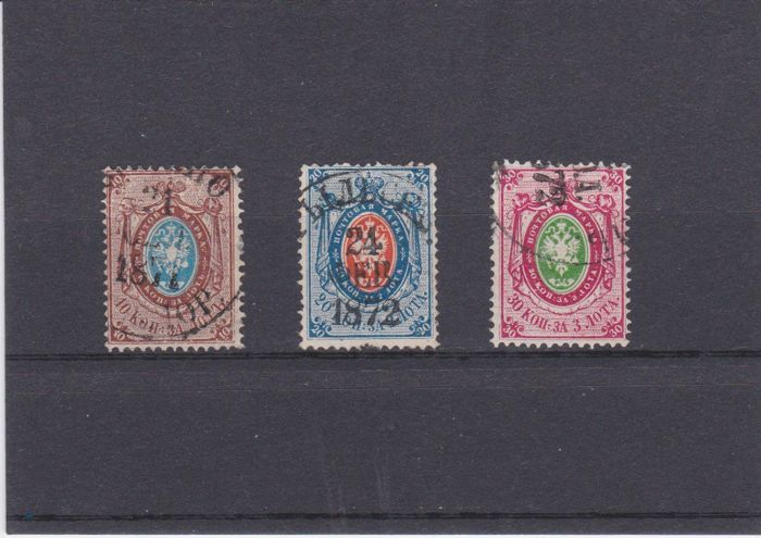 Russia (1857-1917) - Russia Empire 1868   #6 issue - Zagorsky 26, 27 and 28