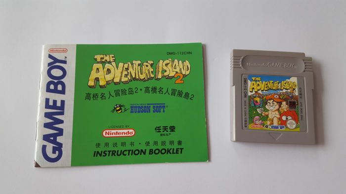 Rare chinese Version of The Adventure Island 2 + Booklet