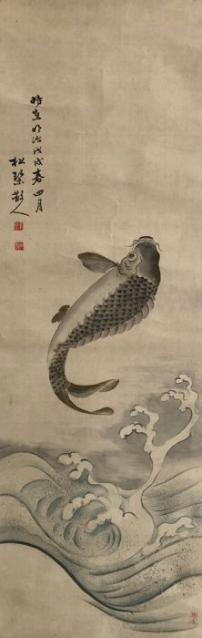 'Jumping Carp' - Beautiful handpainted scroll painting on cloth, signed and stamped - Japan - 1898