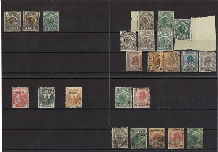 Somalia 1903/1926 - small lot of new/used stamps