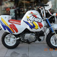 Ventes de cyclomoteurs (mini motos)