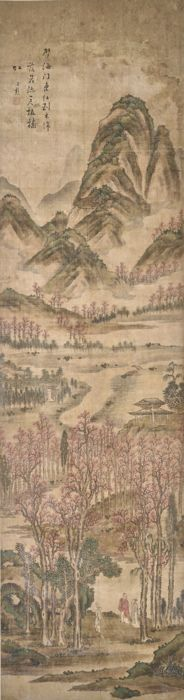 Chinese Painting with Landscape- China - 19th Century