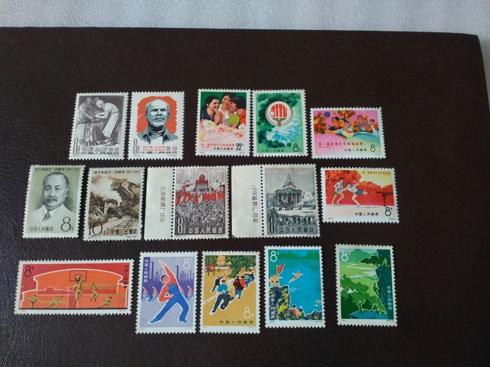 China 1960/1970 - Commemorative Issues