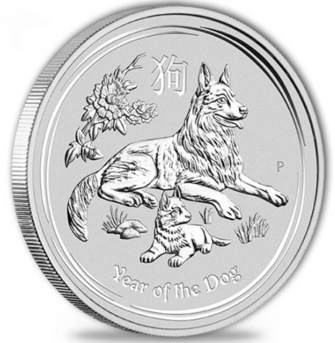 Australia - 10 Dollars 2018 - 10 oz Silver - (Year of the Dog)