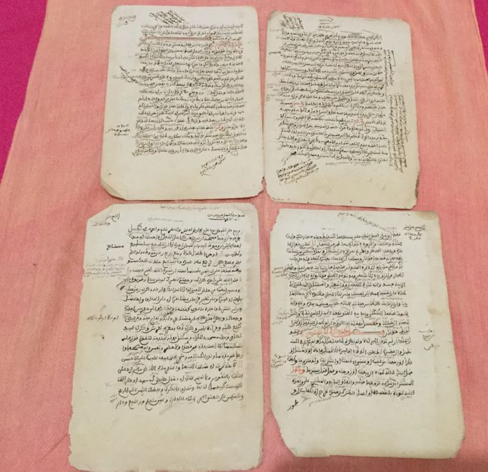 Fragment of 8 handwritten pages - Haddith (Chenguit - Mauritania) - (period 19th century)