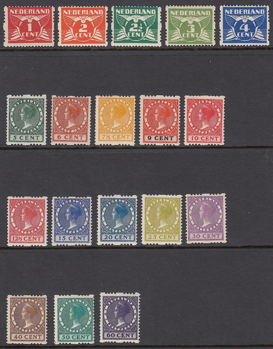 Nederland 1925 - Double-sided rolling tooth without watermark - NVPH R1/R18