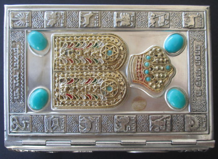 Prayer Book Hebrew 1960's Israel - Silver Plated cover with turquoise inlays