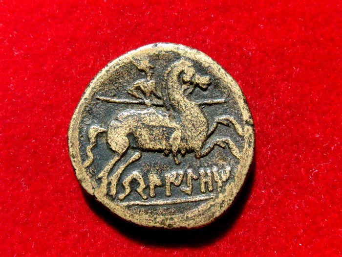 Romeinse Republiek - Hispania. Beligiom (Zaragoza). As, II century B.C. - Horseman with spear