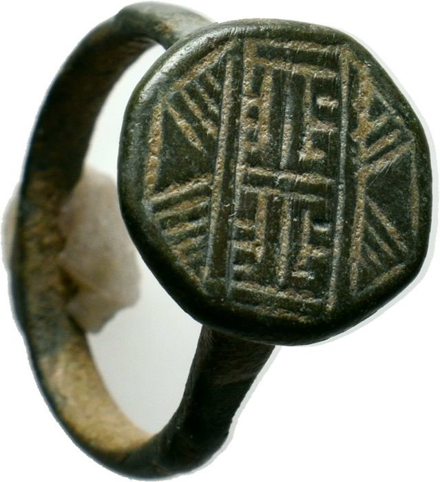 Byzantinisch Bronze Decorated Ring, 8,57gr, - 26.67 - (1)