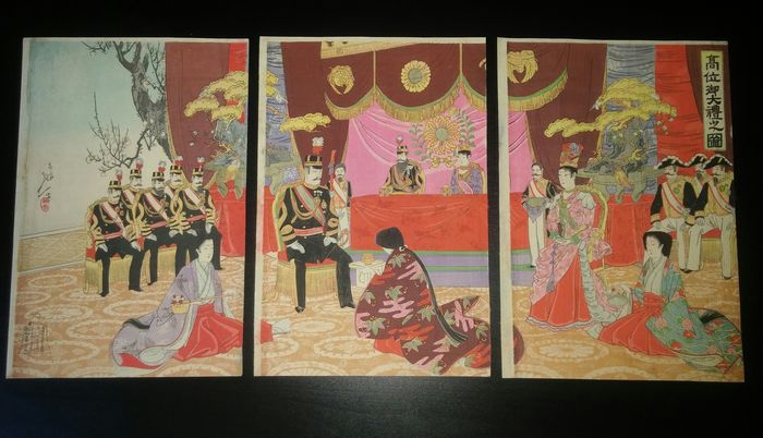 Original triptych by Watanabe Nobuzaku (1874-1944) - Wedding ceremony of Prince Yoshihito (Taisho) - Japan - 1899