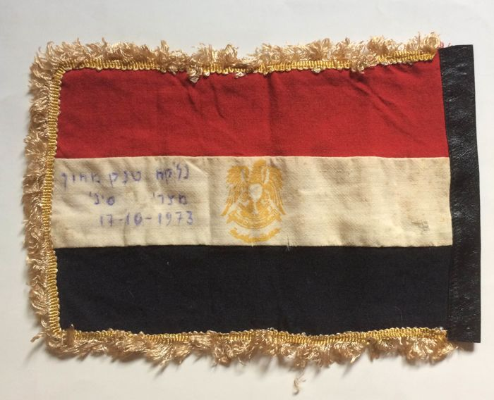 Egyptian military flag. Rare Souvenir of the Yom Kippur war-1973