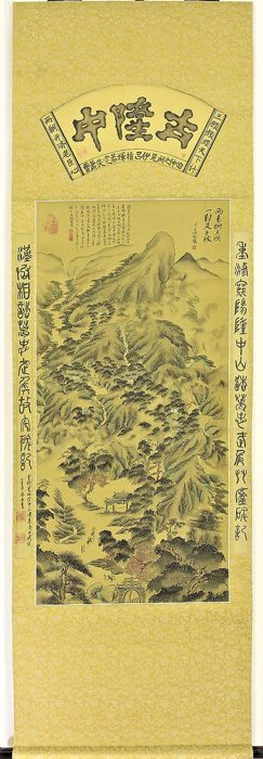 "Chinese hanging scroll on silk  ""Sansui and Temple landscape"" -  China  - late 20th century"