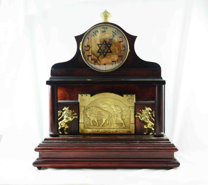 Judaica - Musical Synagoge Table Clock - Olive and Cherry Wood - Austro Hungary - ca. 1920