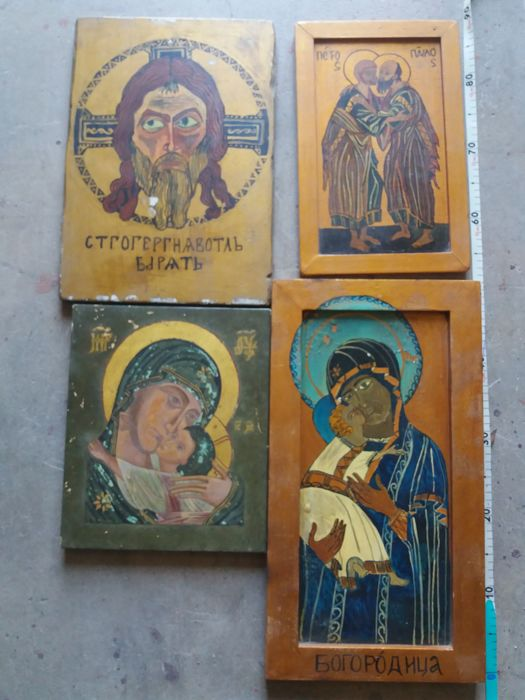 Lot of 4 Russian icons