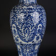 Exclusive Asian Art & Object auction