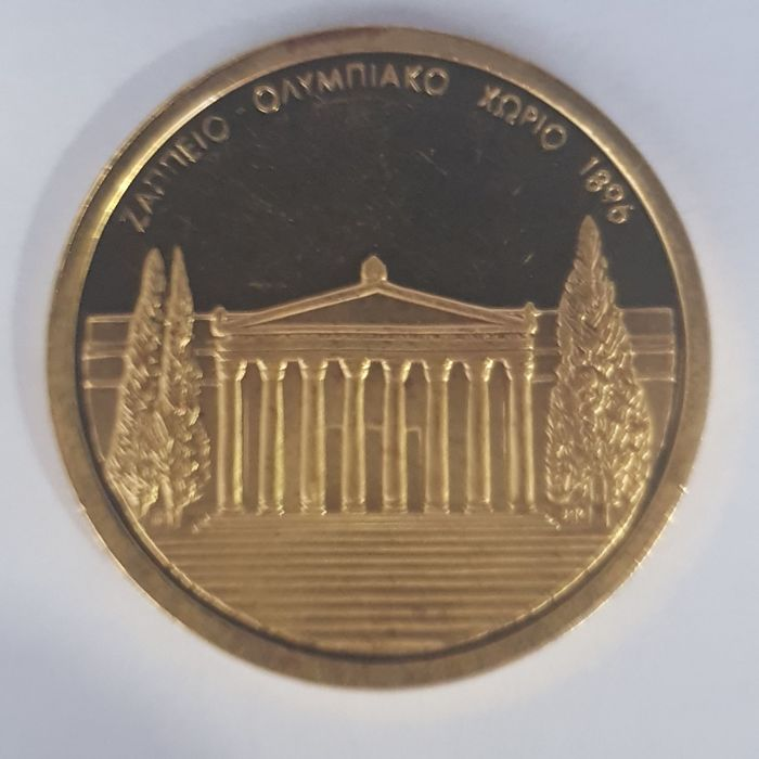 Greece - 100 Euro 2004 Athens Olympics - Gold
