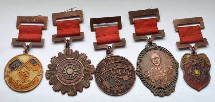 China - Lot of 5 Bronze Medals Mao