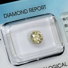 Natural Diamond - 1.01 ct, X-Y