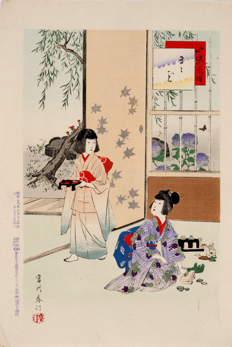 """Original coloured wood carving print by Miyagawa Shuntei (1783-1914) - ままごと 'Mamagoto' (Playing at Housekeeping) - from the series """"Customs and Manners of Children"""" - Japan - 1896"""