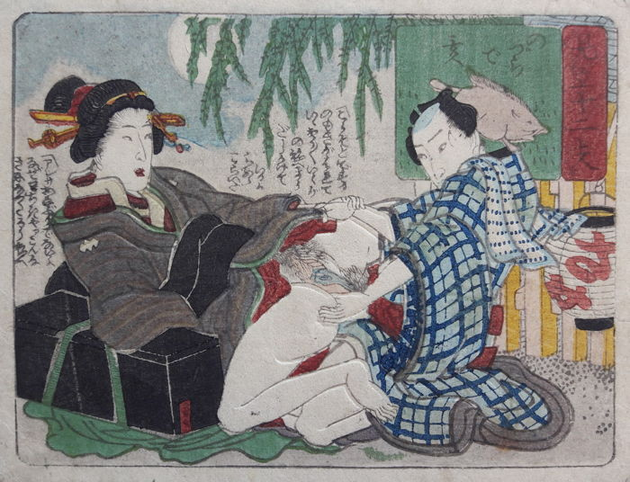 Original shunga coloured wood carving print from the Utagawa school - from the series 'Mitate juniso' (parody of the 12 zodiac signs) - Japan - circa 1850
