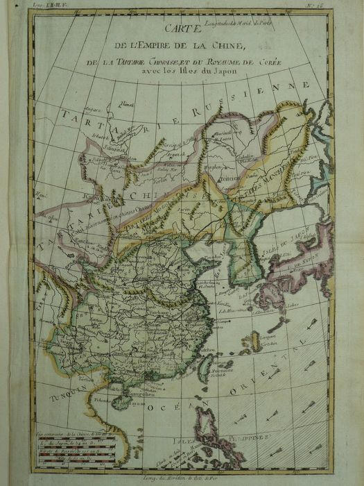 China, Korea; R. Bonne - Carte de L'Empire de la Chine - 1780