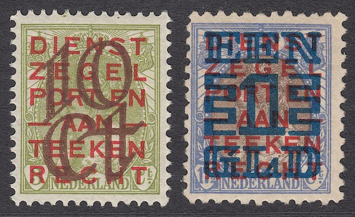 Nederland 1923 - Clearance issue - NVPH 132/133