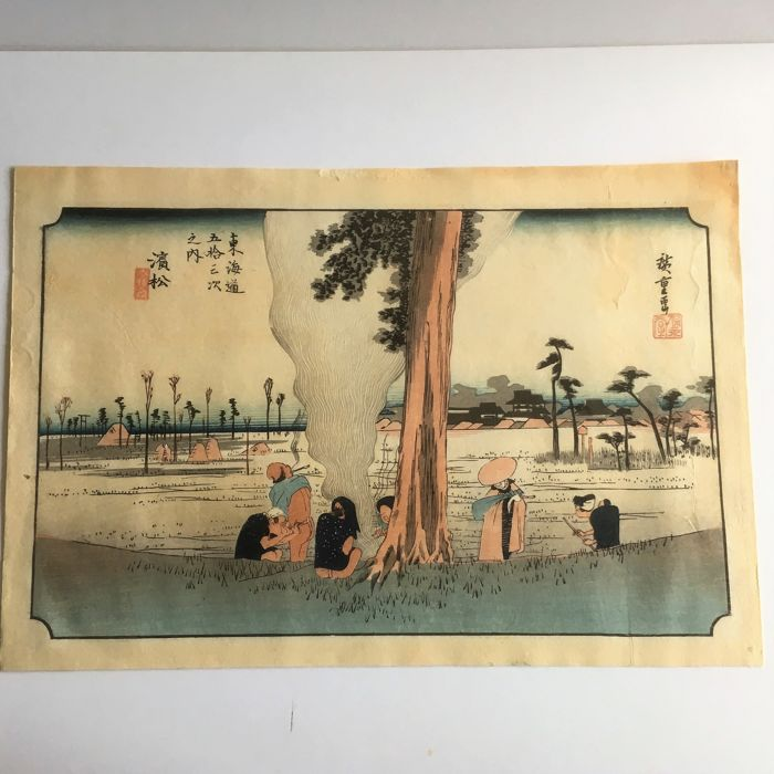 "Woodblock print by Utagawa Hiroshige (1797-1858) (Meiji reprint) - 'Hamamatsu: Winter Scene' - From the series ""Fifty-three Stations of the Tôkaidô Road"" (also known as the First Tôkaidô or Great Tôkaidô) - Japan - ca. 1900 (Meiji Period)"